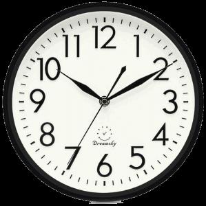 DreamSky Silent Non-Ticking Quartz Wall Clock