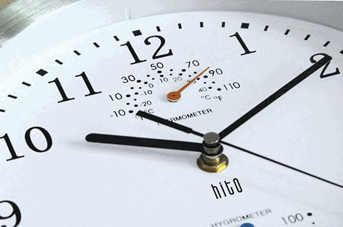 HITO Wall Clock Aluminum Frame